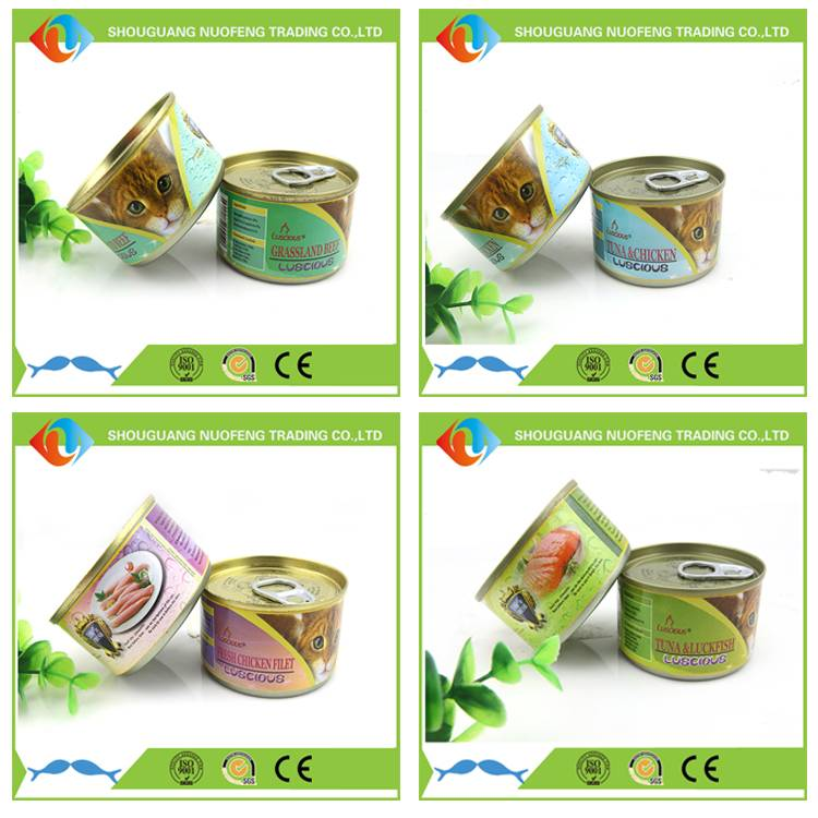 fish flavor canned cat food