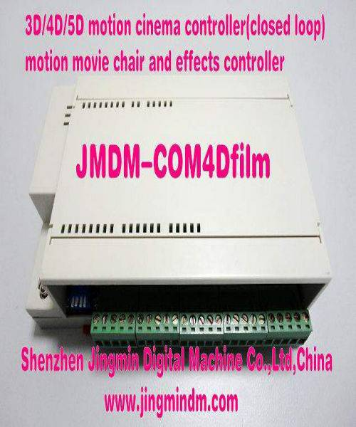 3D/4D/5D motion cinema controller motion movie chair and effects controller theater cinema equipment