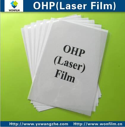 ohp film/laser printing film/colorful inkjet film/pvc pet binding covers