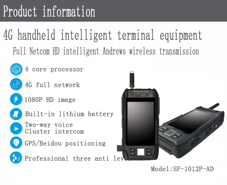 4G Hand-held Video Transmitter,Emergency Command Device,Wireless HD Image Transmitter