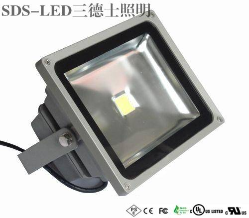 10W-80W IP65 LED flood light Integrated Natural White Black LED flood light
