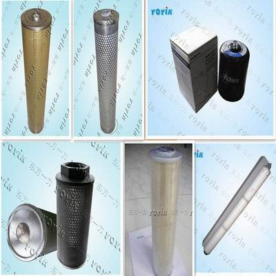 oil pump outlet filter AP1E101-01D03V/-W by yoyik