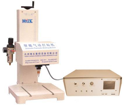 CNC NCQ/A Pneumatic marking machine dot peen engraving marking machine