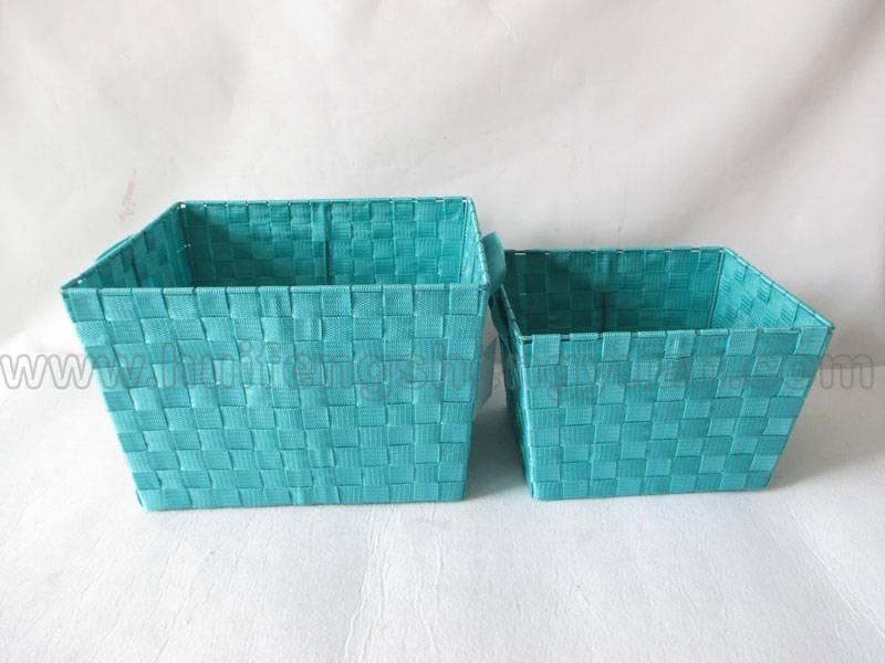 papaer deep wicker storage basket