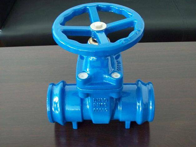 (DIN) Ductile iron resilient seat gate valve NRS flanged ends