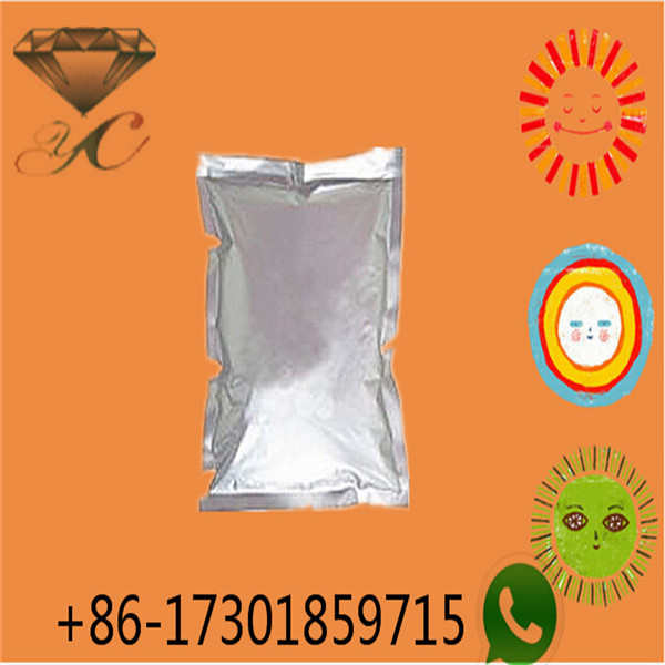 Anti-inflammatory Plant Extract Rutin 153-18-4 Flos Sophorae Extract