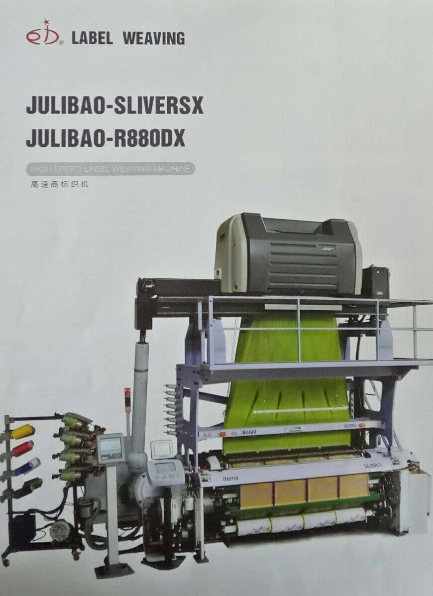 label  weaving machine, ribbon weaving machine, double warp fabric weaving