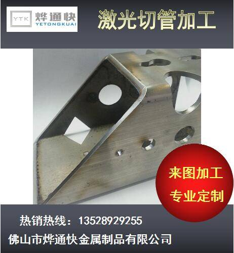 201 stainless steel square welded pipes for decoration in 3D laser cutting
