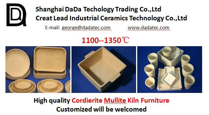 Industrial ceramic Cordierite Mullite Saggars Crucibles kiln furnitures with temperature 1350 degree