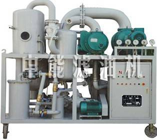 Double-Stage Vacuum Automation Insulation Oil Purifier Series ZYD-A