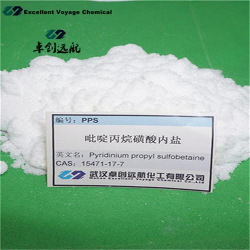 Pyridinium propyl sulfobetaine/PPS/Cas:15471-17-7