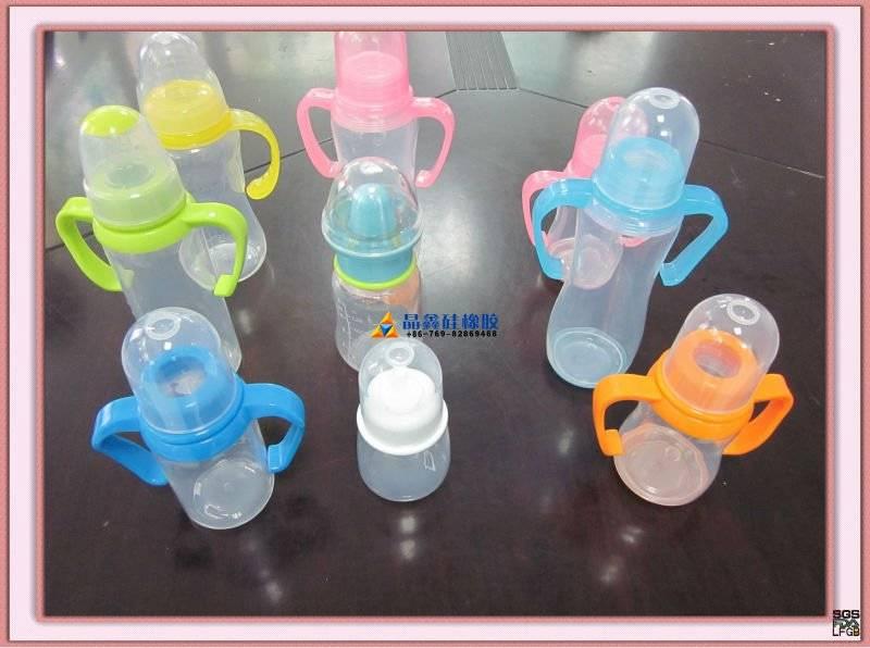 plastic baby milk feeding bottles