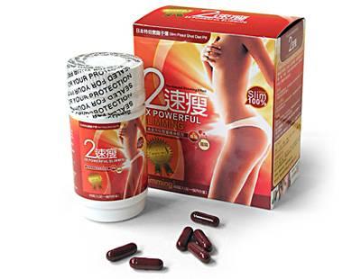 2X Powerful Slimming Burn Body Fat-60 Capsules