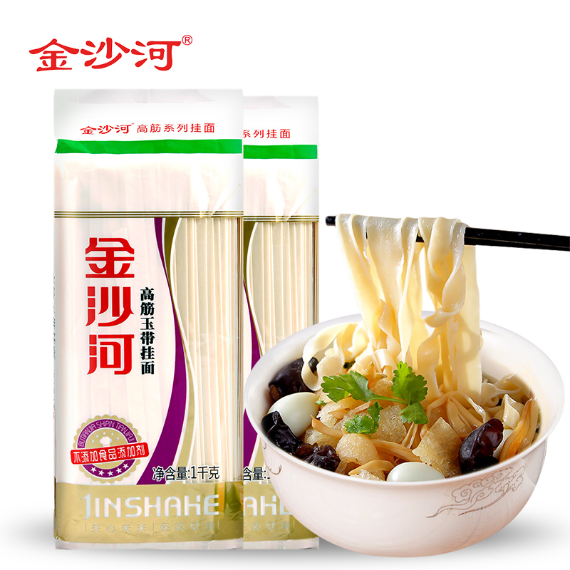 High Gluten Yudai Dried Noodles