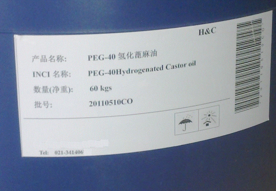 PEG40 Hydrogenated Castor Oil