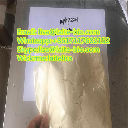 mmbfub MMBFUB powder stable factory reply MPHP2201+8617117682152
