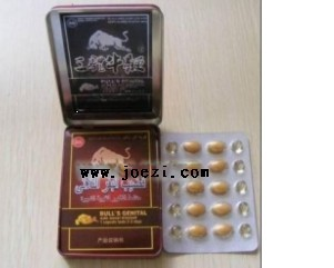 Santi Genital male sexual stimulant Sex Products