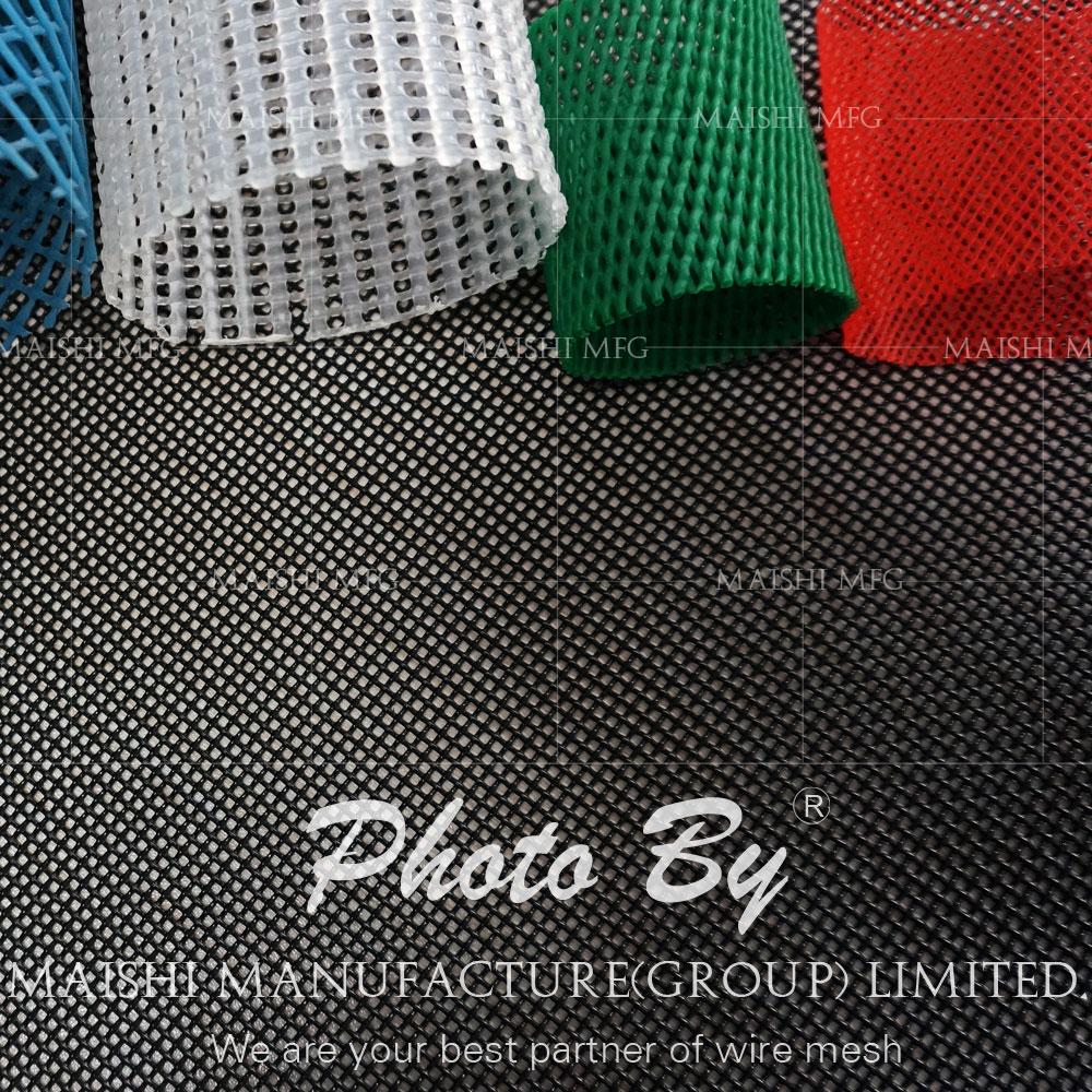 PP/PE/HDPE Plain Weave Plastic Wire Mesh