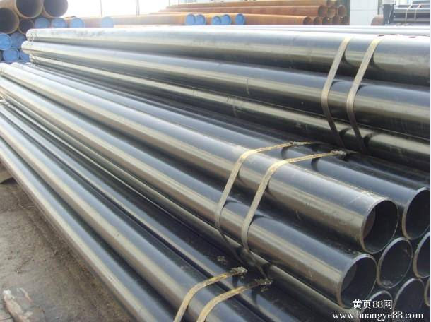 China manufacture top quality of seamless steel pipe