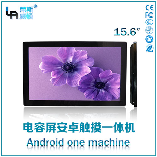 LASVD android 15.6 inch touch screens 1080p LCD all in one machine