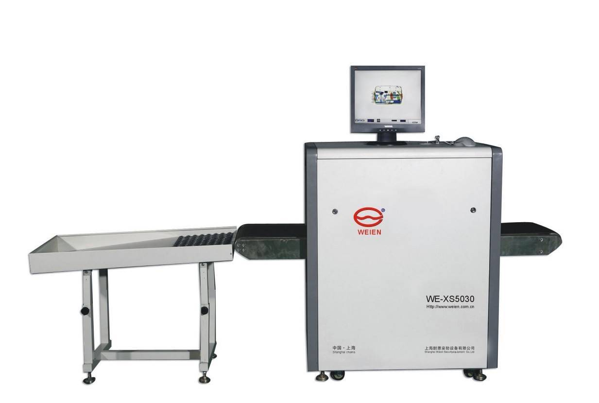 Airport Security Equipment with 80kV Anode Voltage