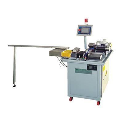 Automatic Tube Cutting Equipment