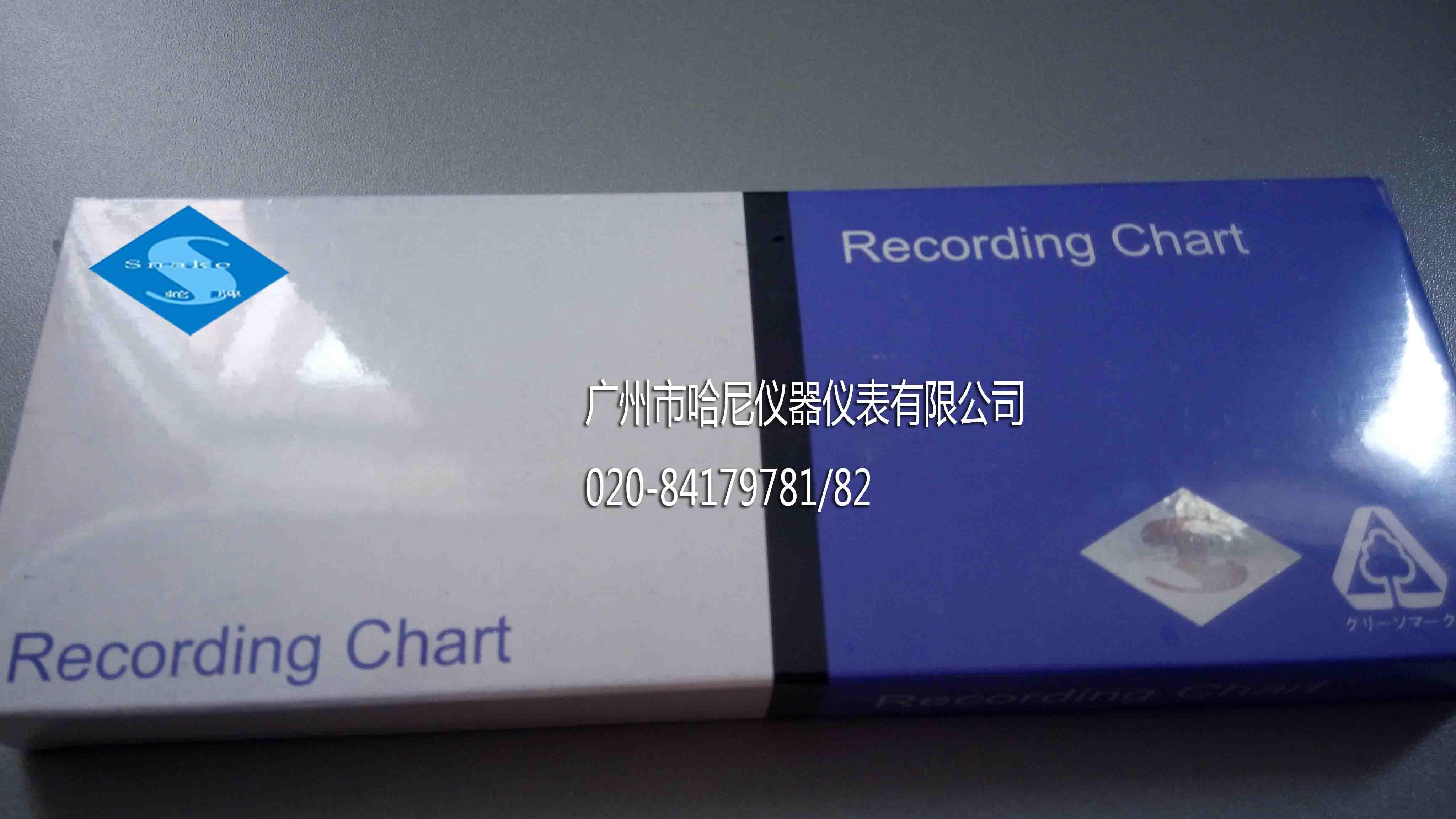 AZBIL YAMATAKE Z-fold recorder chart paper 81407861-004