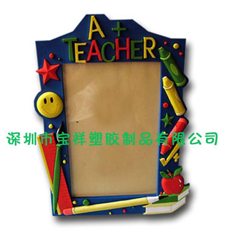 Advertising gift photo frame customized