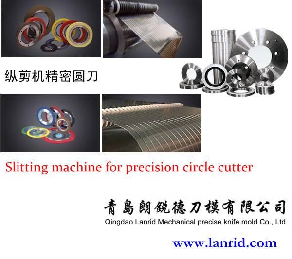Slitting slitting machine knife