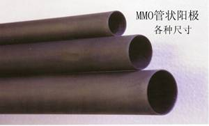 Mixed Metal Oxide (MMO) tubular Anodes