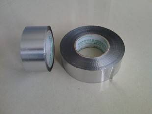 pipeline wrapping Aluminum Foil Tape