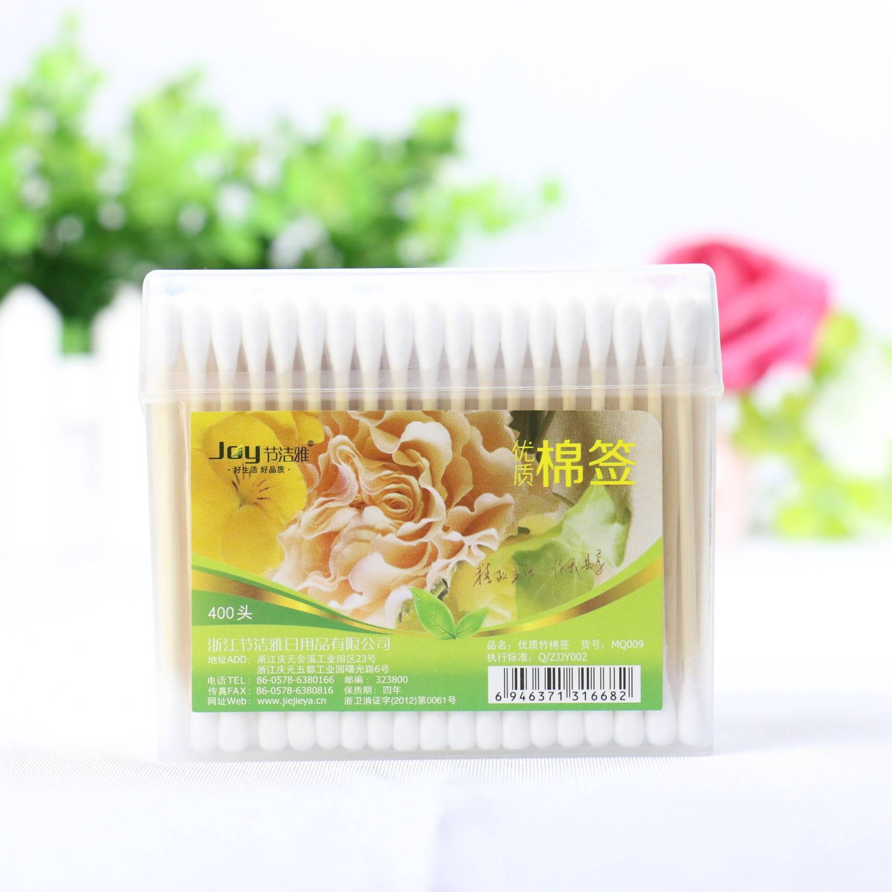 200p bamboo stick cotton bud wooden cotton swabs in box baby care ear clean manufacturer