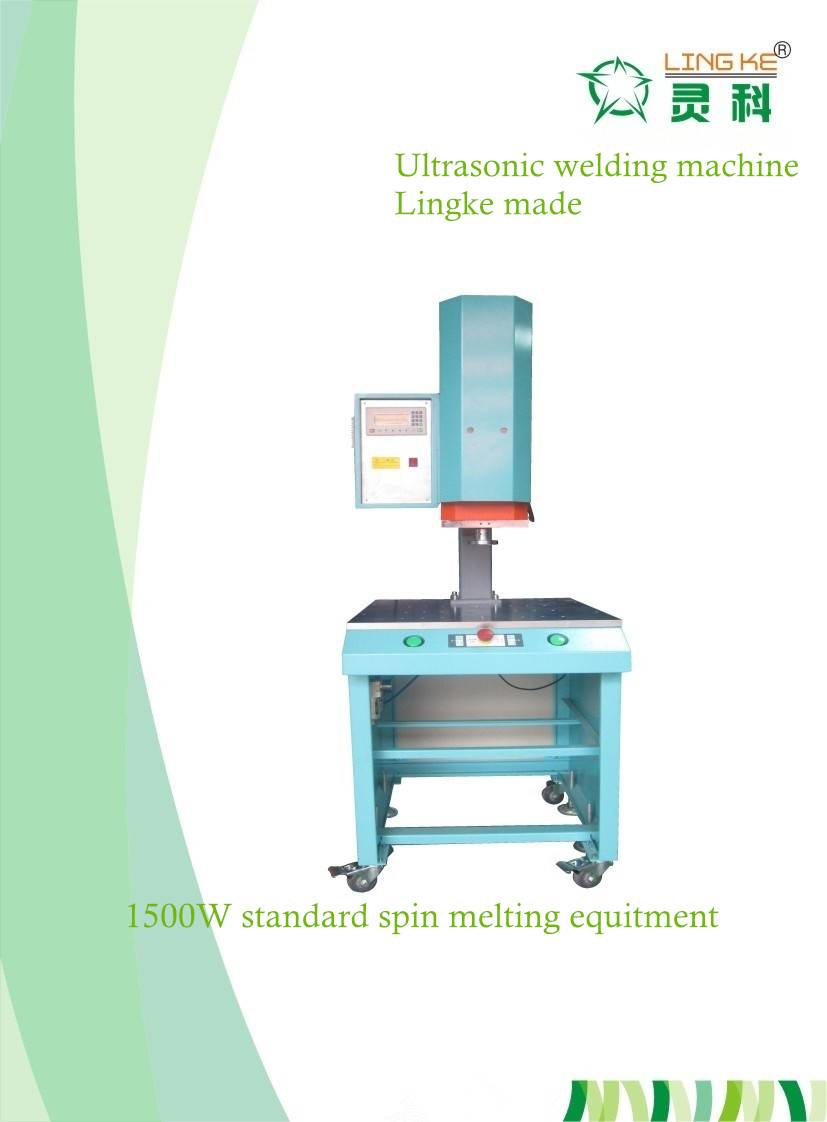Spin Welding Machine for Water Filter