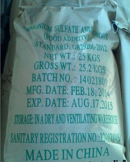 Ammonium Sulfate food grade manufacturer