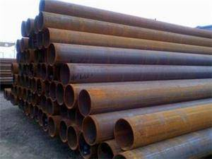 ASTM A106 Gr C Carbon Steel Pipe