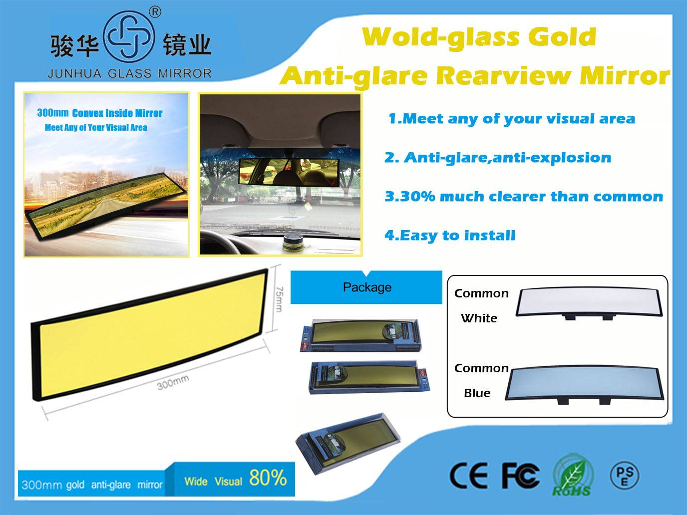 Gold Anti Glare Rearview Mirror for Car