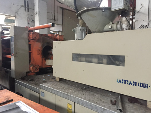 Haitian Brand 360tons Used Injection Machines
