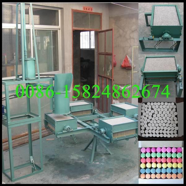 chalk moulding machine/chalk production machine/chalk making machine china
