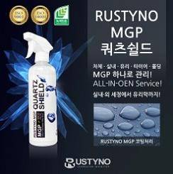 Water Soluble Multi Glossy Protection