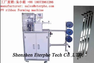 PV Ribbon Specia-shaped forming machine (series)