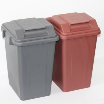 sortable dustbin for classification