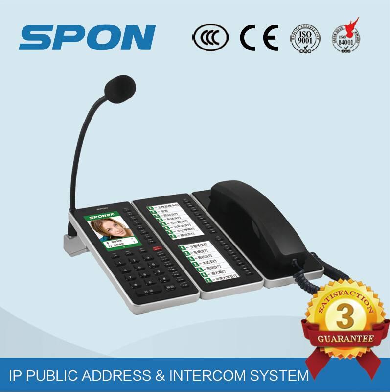 IP based SIP video paging microphone 8530V