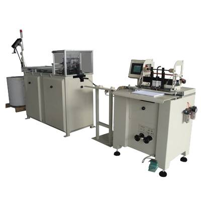 Automatic Double Wire Forming & Binding Machines (AUTOMATIC BOOK BIND)