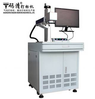 CO2 Laser Marking / Engraving / Printing Machine for Leather / Plastic
