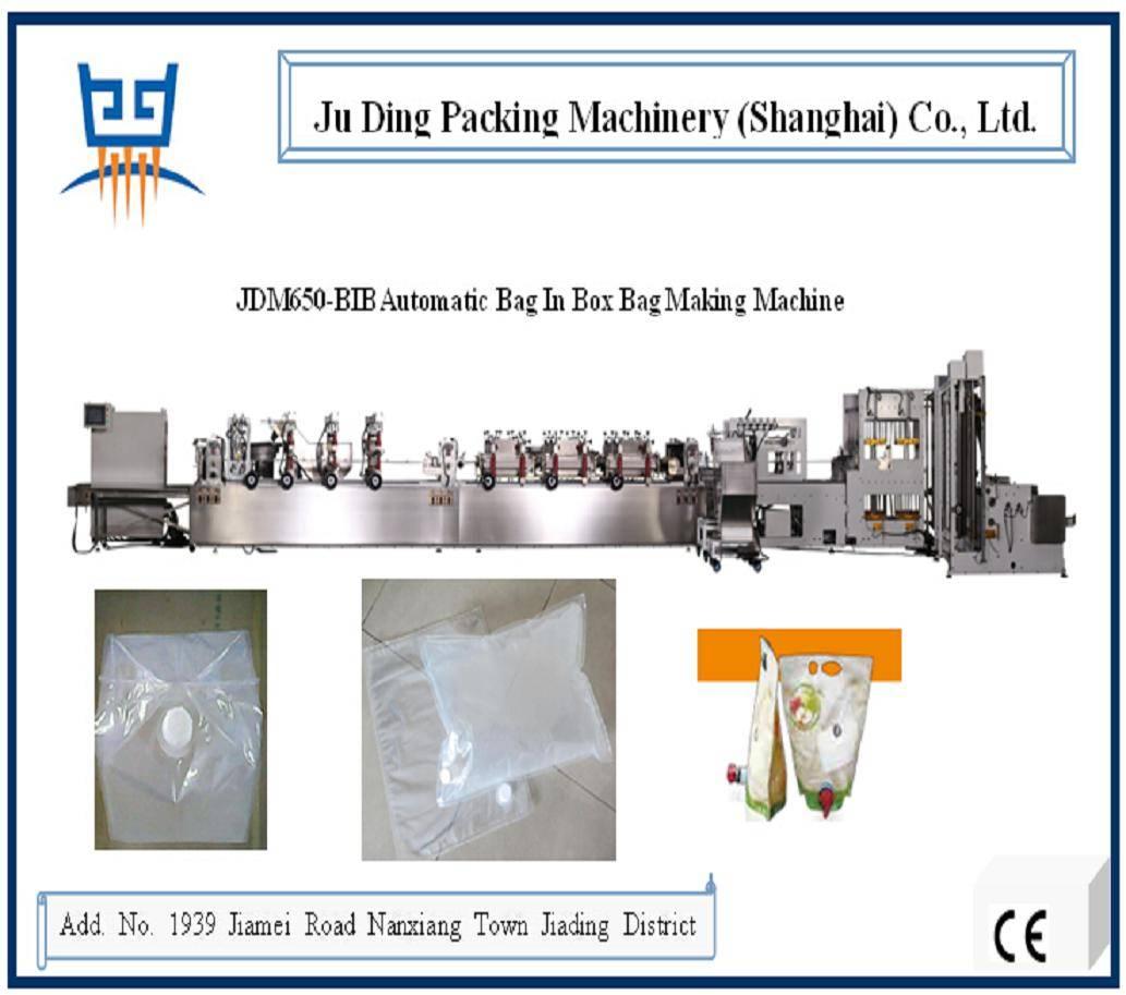 Automatic Bag in Box Bag Making Machine (JDM650-BIB)