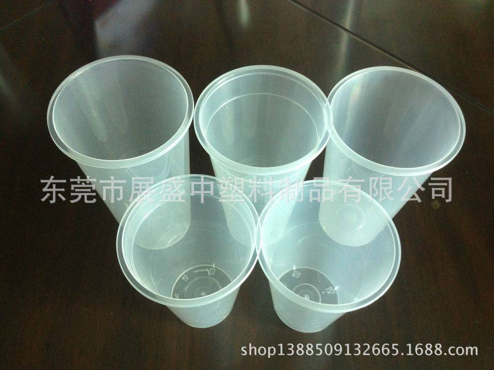 750ml &500ml pp cup