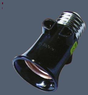 Lamp base (SR-7327)
