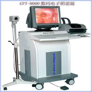 CFT-9000 Digital Electronic Vagina Image System