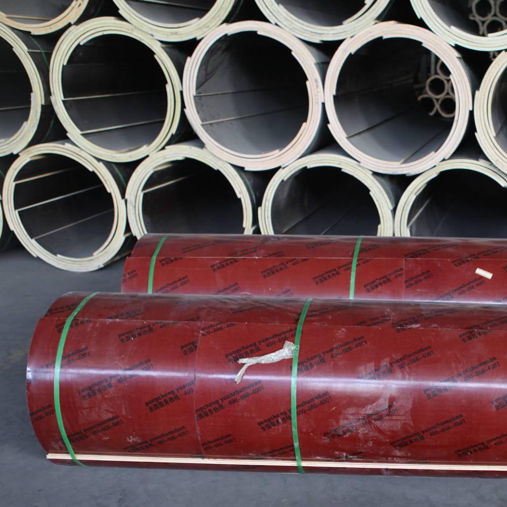 Circular Round film faced plywood Concrete Column Formwork