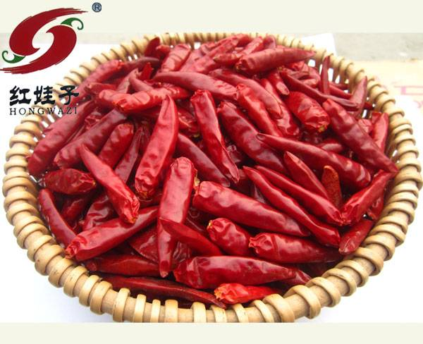 Manufactures Selling Heart-shaped Chili